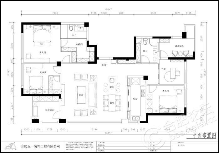 玫瑰园205设计方案.jpg