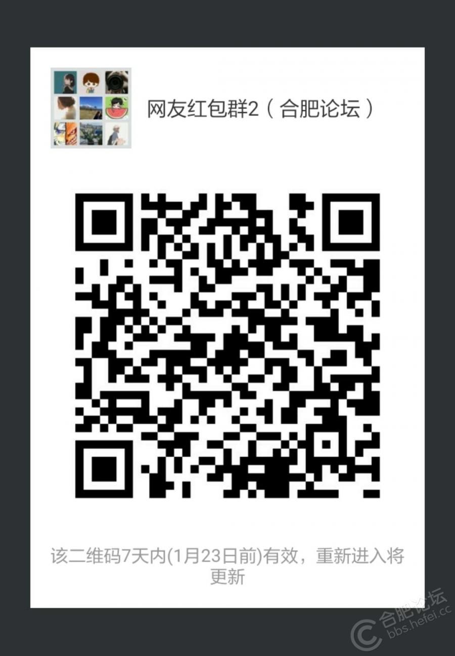 微信图片_20180116171447.jpg