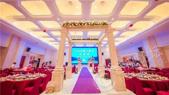 白金汉爵大酒店2.jpg