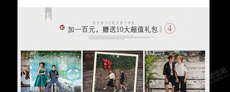 九月活动_08.jpg