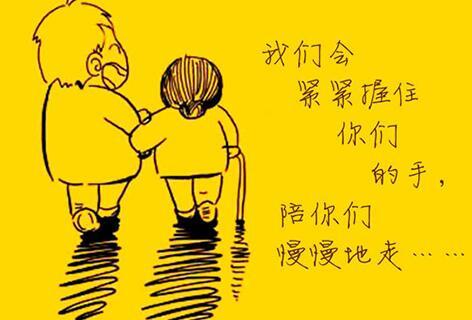 九九重阳,献给深爱的爸妈!【广告】<