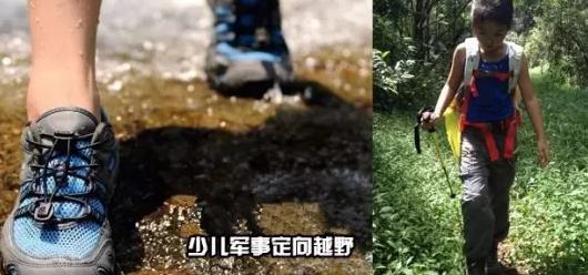天鹅湖半日军事定向越野,全套装备,全新升级【3.19】