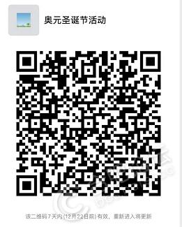微信图片_20201215135400.png