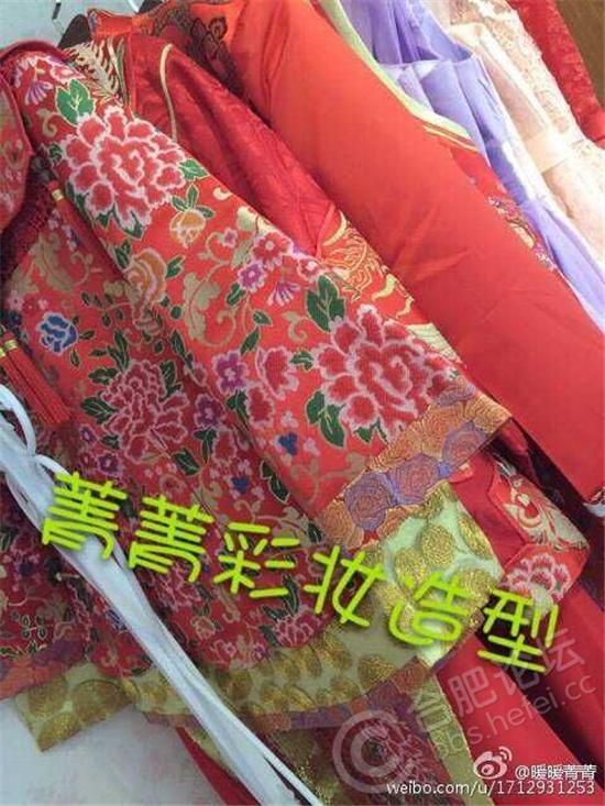 菁菁彩妆3.jpg