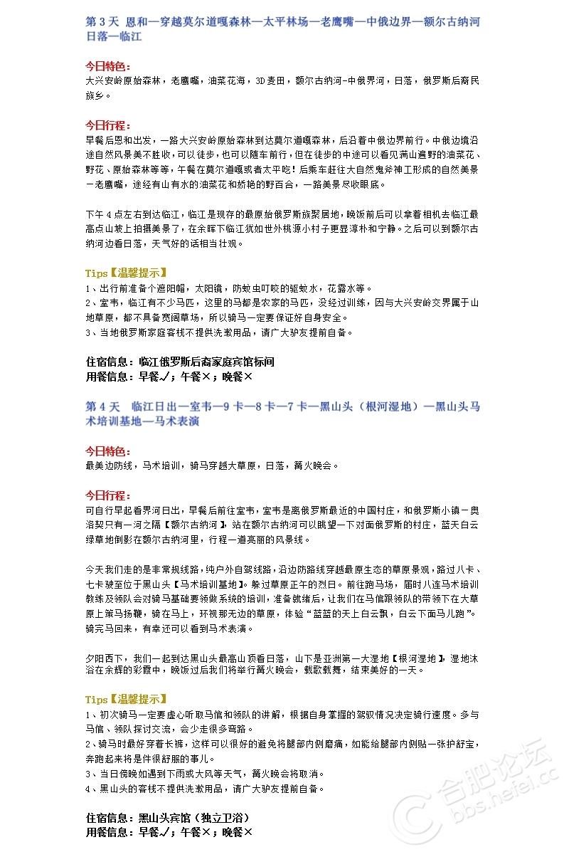 微博图片4.jpg