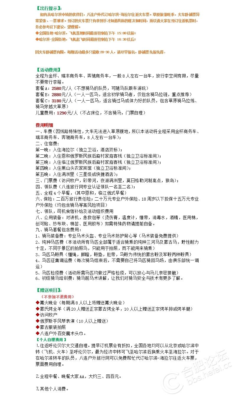 微博图片2.jpg