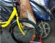 谁敢私自锁共享单车,就这么干
