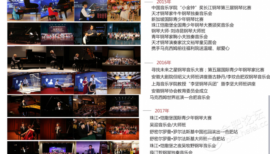 huodong003.png