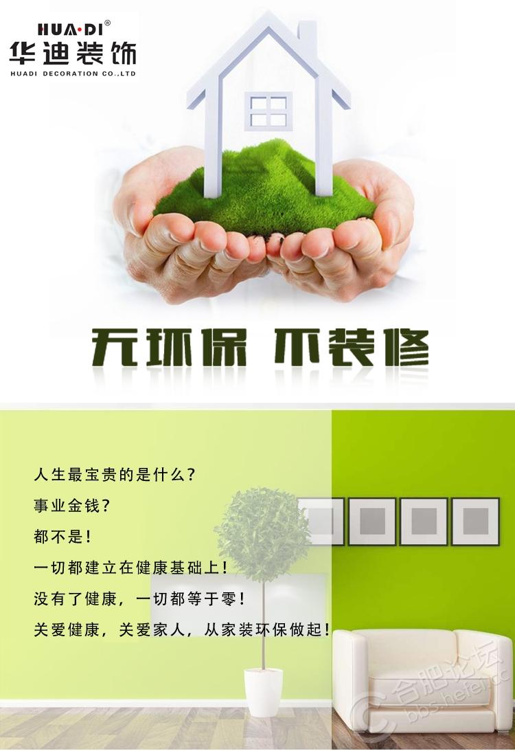 环保.jpg