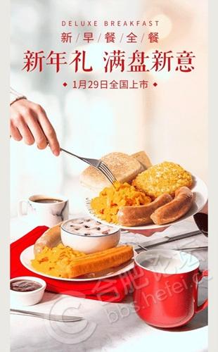 全餐总_.jpg