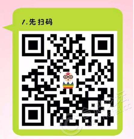 QQ图片20180409081111.png