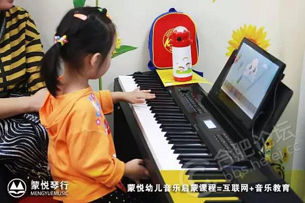 钢琴启蒙1.png