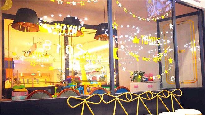 YOYO亲子餐厅(保利店)——妈妈们的遛娃圣地!