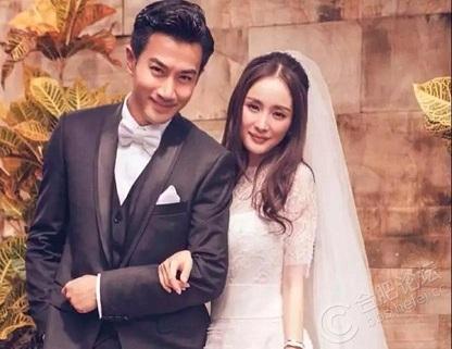 杨幂刘恺威发表离婚声明