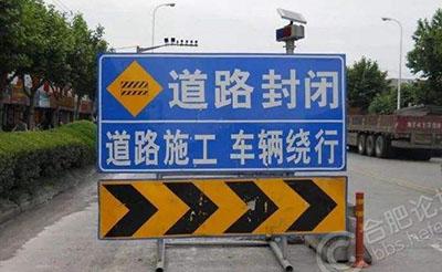 【提醒】繁华大道部分路段半幅施工,注意绕行