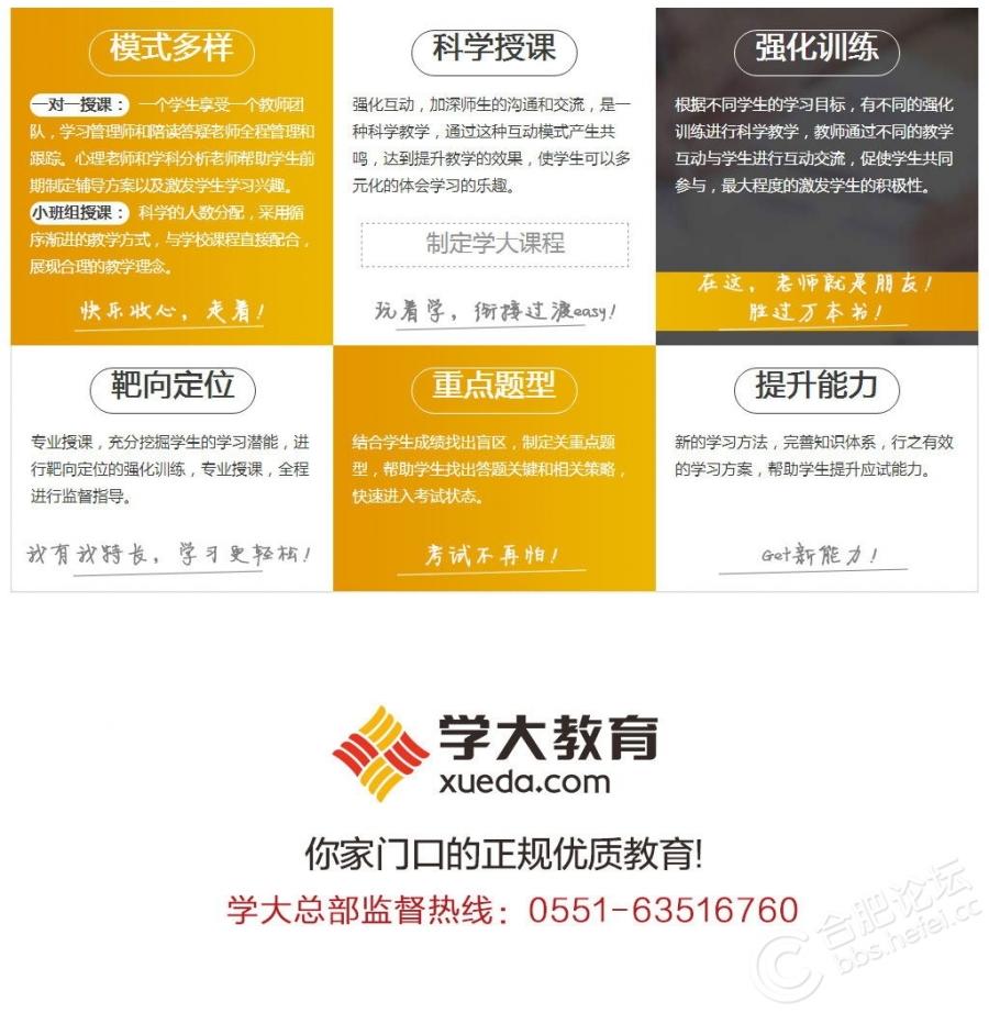 分开 (4).jpg