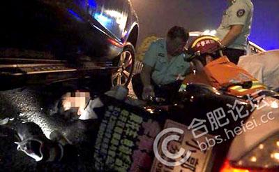 【事故】SUV与电瓶车相撞 电瓶车主被卷入车底