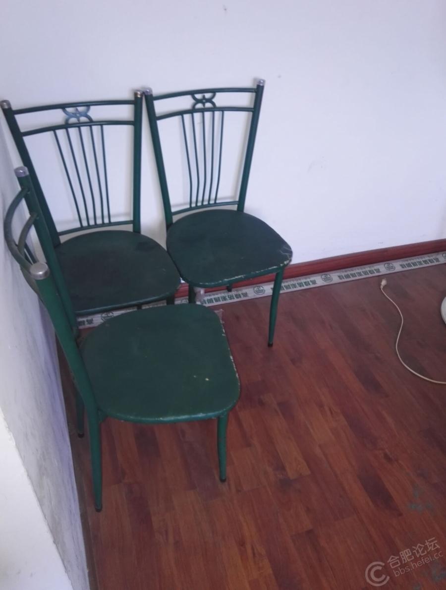 凳子三把一共10元