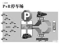 4.23新鲜点:合肥地铁4、5号线拟建11座换乘停车场