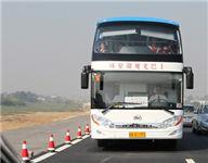 五一环巢湖观光巴士线路发布