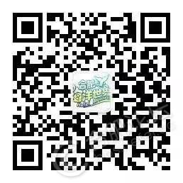 微信图片_20201022124340.png