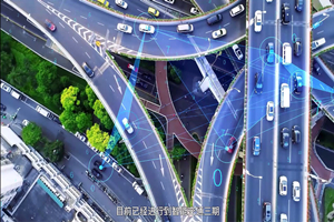 合肥入围2021年世界智慧城市大奖中国区比赛前三名