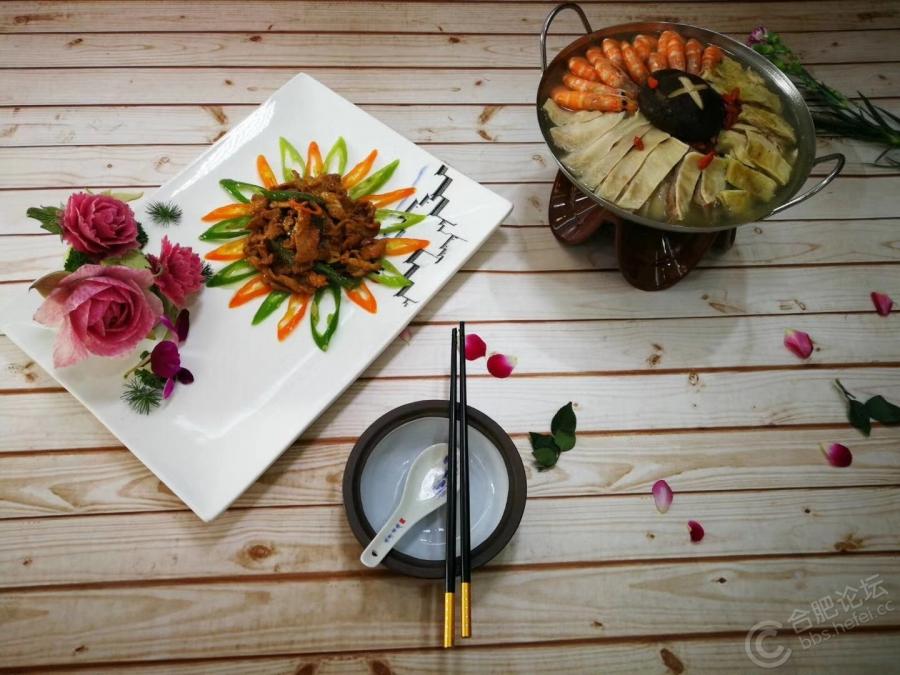 杭椒牛柳、三鲜锅仔