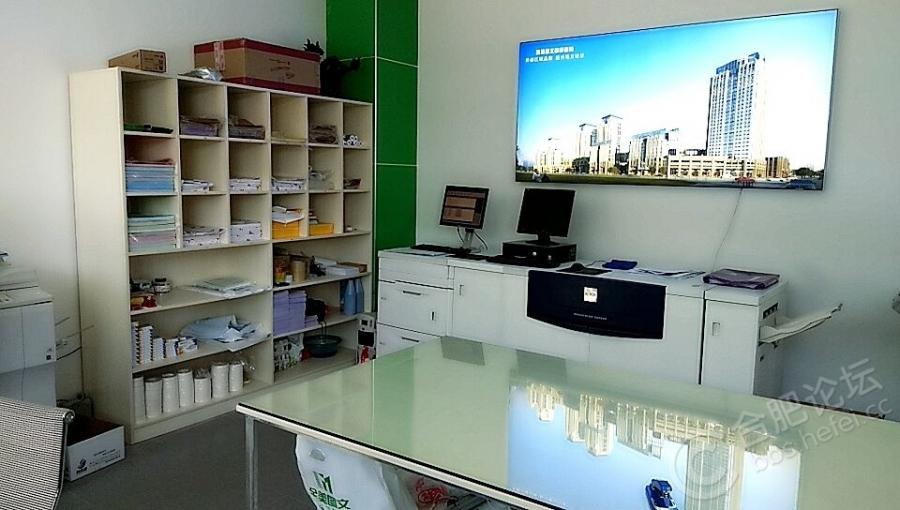 我們店內主要經營圖文快印,廣告印刷,工程亮化,還有數碼快印,文本裝訂