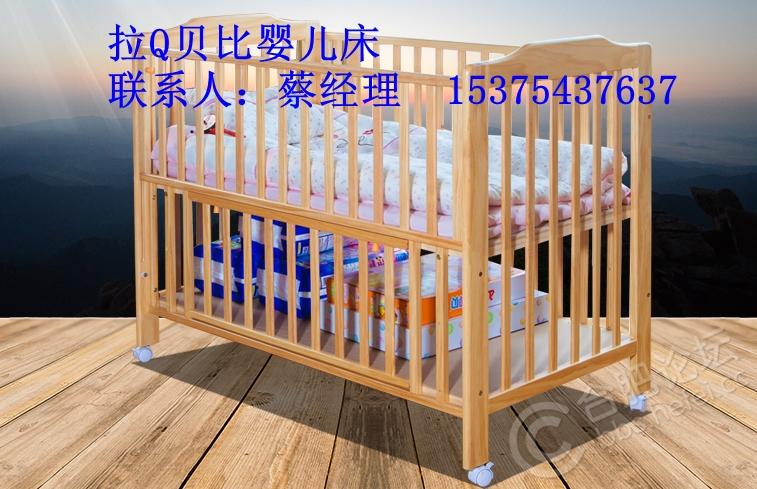 拉Q贝比婴儿床1_副本.jpg