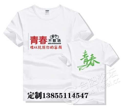 聚会纪念衫定制,毕业同学会t恤图案设计,同学聚会文化衫款式