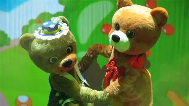 探秘儿童剧后台 | 有只迷路小熊需要你的帮助!【4.15】【4.16】【4.22】
