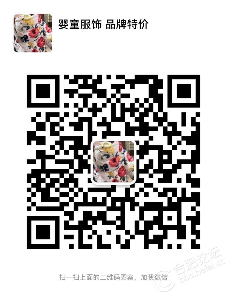 2019011234967431547287685881629.jpg