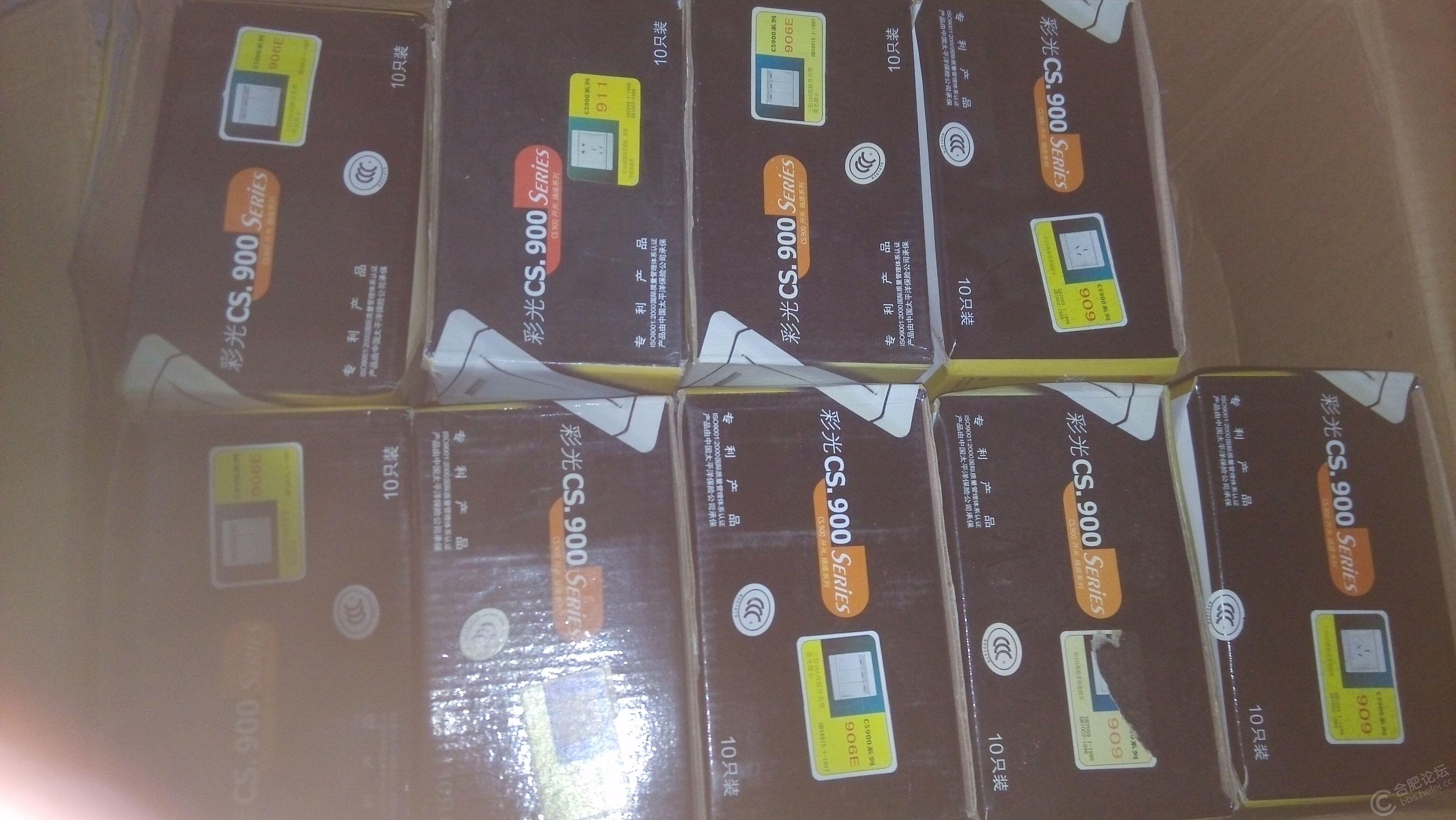 墙面插座 网线插座 各种开关 插线板 都是几年前父母在安徽大市场做生意的存货,一直放在家里自己家里亲戚朋友装修房子一直在用,现在还剩很多,想一次性清理掉,价格绝对是非常优惠。所有产品3-12元 清仓。& G7 / T& q y 如果有开五金店,或者做家装的朋友可以联系我,如果一次性拉走,可以小刀。 后面在追加几个图片。补充所有产品都是泰力电器。质量非常好,以前零售价都是3,40一个。 0 c% ~!