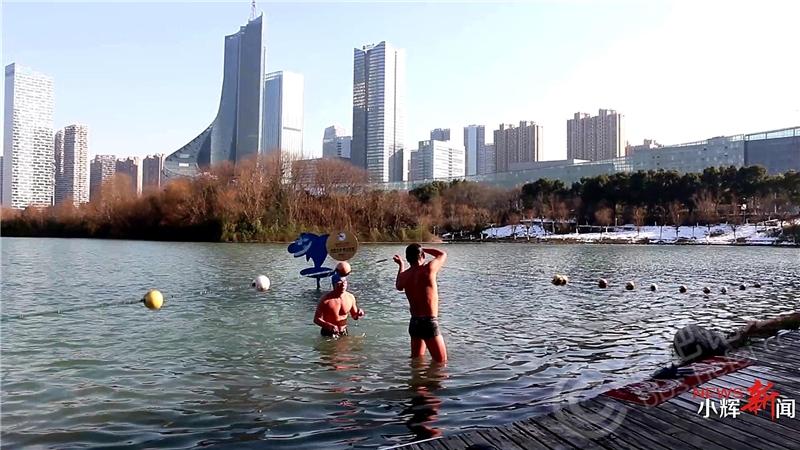 天鹅湖冬泳[00-00-45][20180113-014843716].jpg