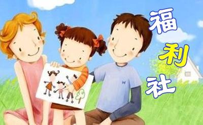 合肥论坛亲子频道【福利社】重磅上线!