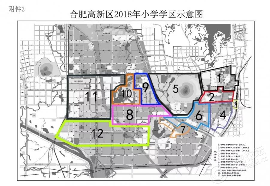 2018合肥高新区小学学区示意图.jpg