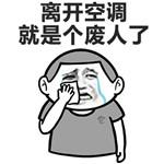 2017725113983916.jpg