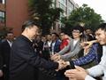 习近平考察中国科技大学