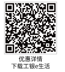 QQ图片20180611193530.png