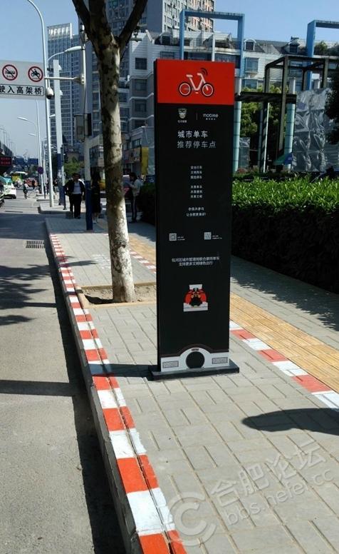 """路边设置的共享单车推荐停放点 指示牌上印有""""包公""""头像,好萌"""