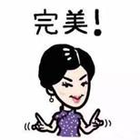 国庆七天乐【广告】
