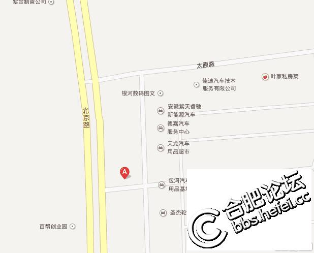 百度地图合肥道声地址.png