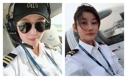 安徽90后美女飞行员火了!网友惊呼:美到我