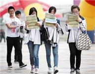 高校毕业生就业7成留省内 本科工资集中两千至四千