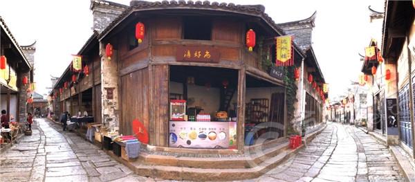 孔城老街景区.jpg
