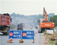 3.28新鲜点:合肥至六安将添快速主干道 合六南通道年底前开建