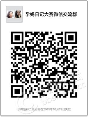 AA6694B9A7D34D8F129E584C92949FCD_副本_副本.jpg