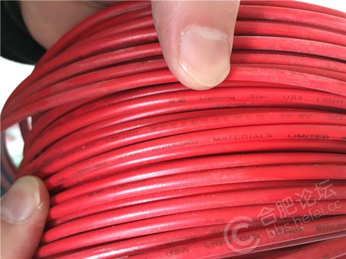 红色的.JPG