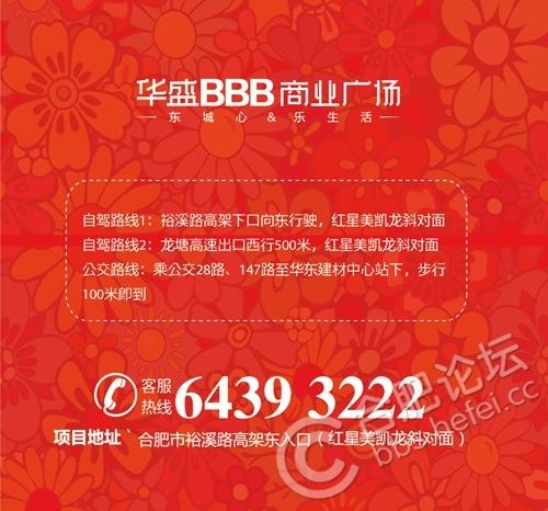 rBEBYFpv0N2AfbXRAALuc1QfCYc665.jpg