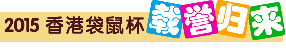1TZ~WV((P2G~0]F%C@FQ_副本.png